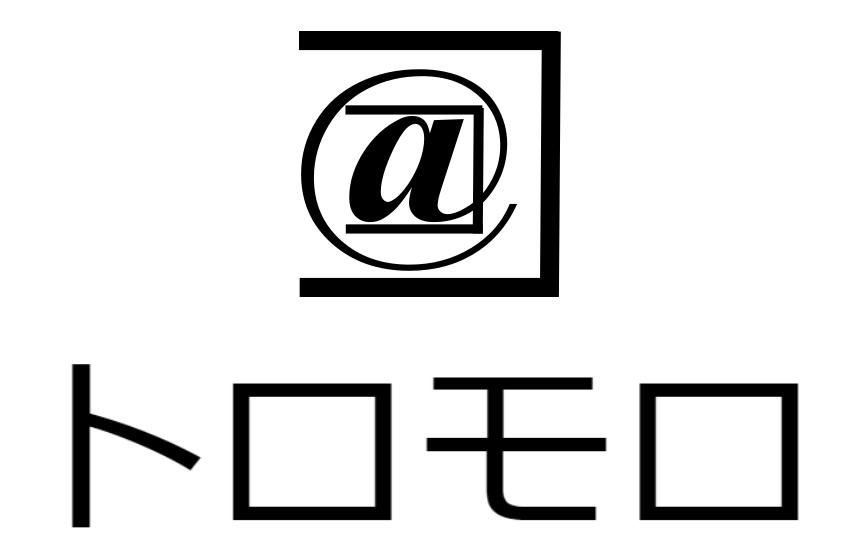 アストロコスモロロゴ2